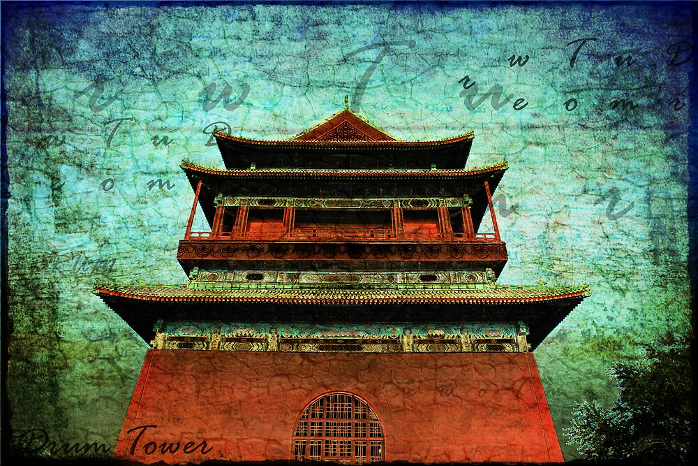 Beijing Drum Tower by Wulff