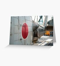 Japanese Navy Helicopter Greeting Card
