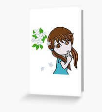 The Charming Girl 3 Greeting Card