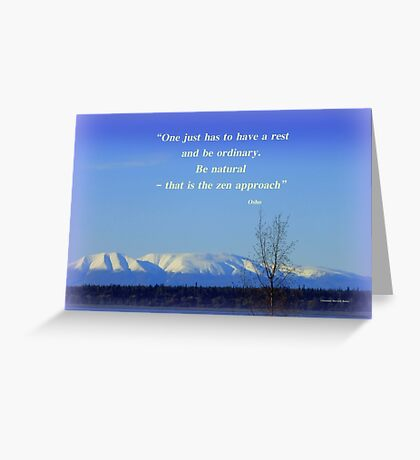 Being Ordinary.......is Extraordinary Greeting Card