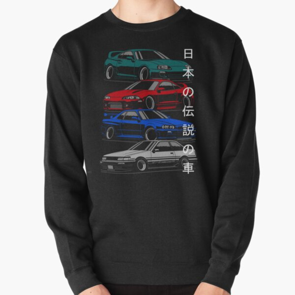 JDM Legends Pullover Sweatshirt
