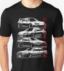 JDM Legends Slim Fit T-Shirt