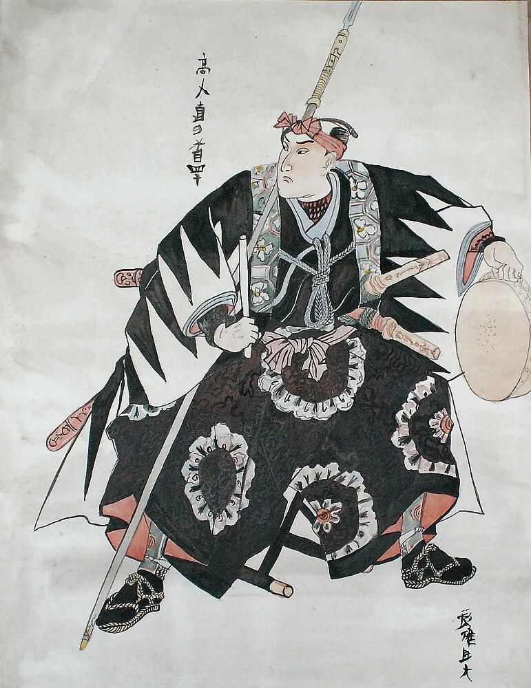 Samurai by Kseniya Nelasova