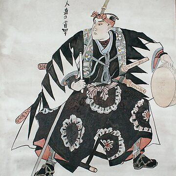 Samurai by Ksew