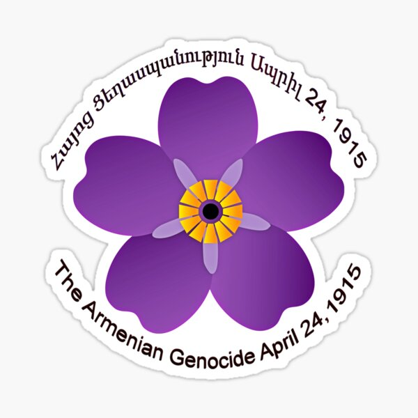 Armenian Forget Me Not  FLower Sticker