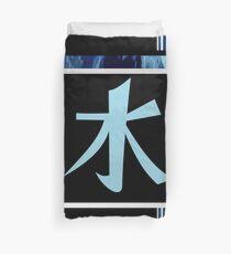 Water Kanji Duvet Cover