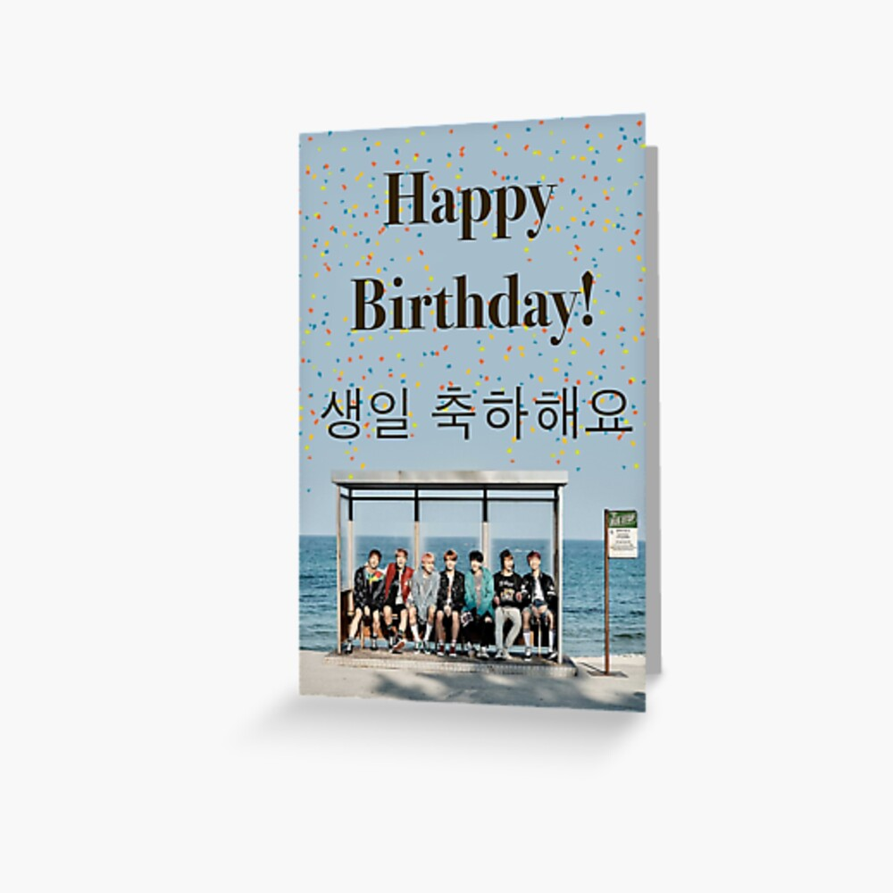 """""""BTS Birthday Card"""" Greeting Card By Baekgie29"""