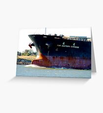 Coal ship Newcastle Harbour - Far Eastern Express Greeting Card