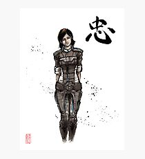 Samantha Traynor from Mass Effect game series Photographic Print