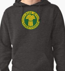 Made in Saskatchewan Logo (Gold & Green) Pullover Hoodie