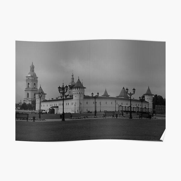Tobolsk Kremlin, West Siberia, Russian Churches Poster