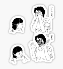Shintaro – Peek-a-boo Sticker