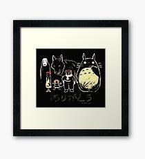 miyazaki Framed Print
