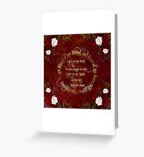 Outlander Wedding Vows Greeting Card