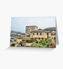 Alhambra Palace, Granada, Andalucia, Spain.  Greeting Card