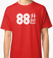 88 Rising Classic T-Shirt