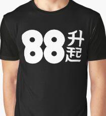 88 Rising // White Logo Graphic T-Shirt