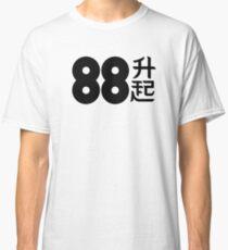 88 Rising // Black Logo Classic T-Shirt