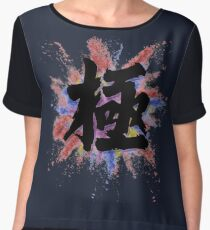 Kiwami Means Extreme! Women's Chiffon Top