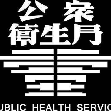 Biomega - Public Health Service Logo by Fireseed-Josh