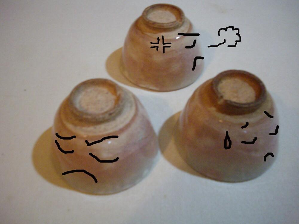 The angry tea cups by Midori Nishioka