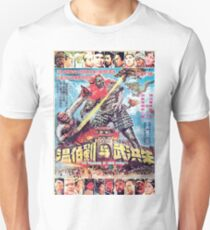 The Founding of Ming Dynasty Tsu Hong Wu T-Shirt