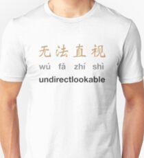 Undirectlookable Unisex T-Shirt