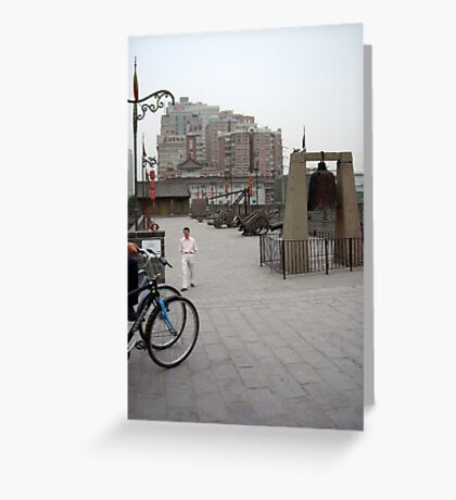 """A Smoggy Day in Xian Town . ."" Greeting Card"