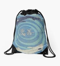 The Masters' + Element: Water Drawstring Bag