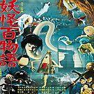 Asian Fantasy Film by adamcampen