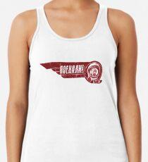 LASS UNS GEHEN! Yuri Gagarin - Light Shirt Version Racerback Tank Top