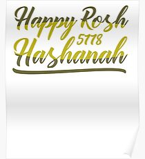 Happy Rosh Hashanah 5778 T-Shirt Poster