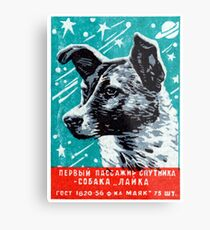 1957 Laika the Space Dog Metal Print