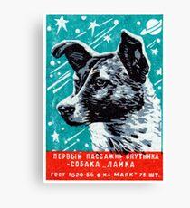 1957 Laika the Space Dog Canvas Print