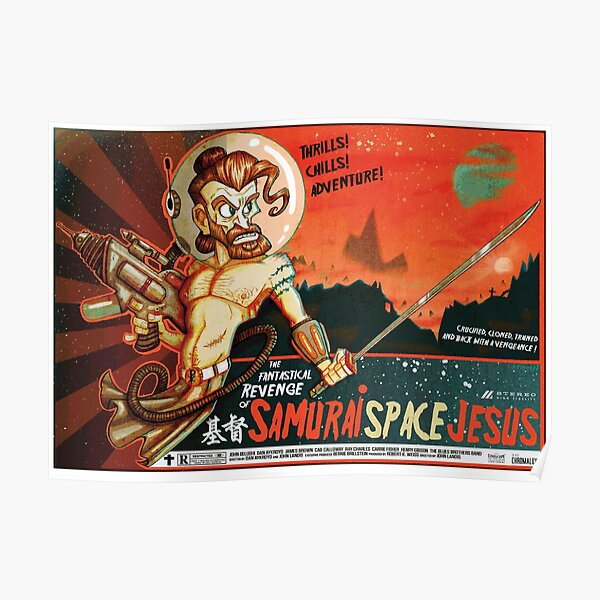 Samurai Space Jesus Poster