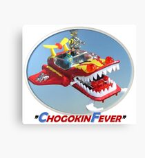 Chogokin Fever Canvas Print