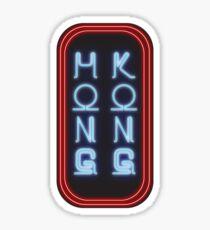 Hong Kong Neon Sign Sticker