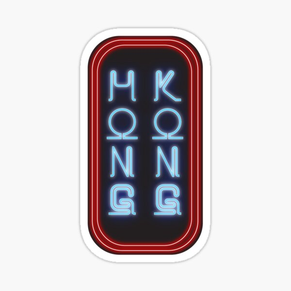 Hong Kong Neon Sign Sticker