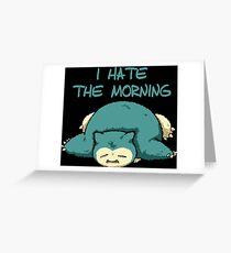 cute Greeting Card