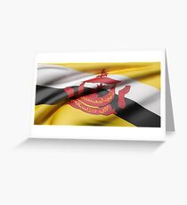 Nation of Brunei flag Greeting Card