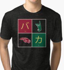 Koe no Katachi Baka in Japanese sign language Tri-blend T-Shirt