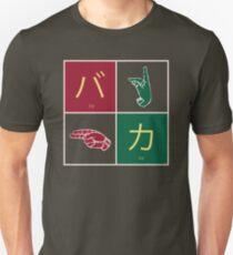 Koe no Katachi Baka in Japanese sign language T-Shirt
