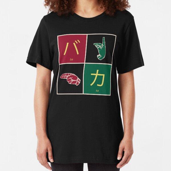 Koe no Katachi Baka in Japanese sign language Slim Fit T-Shirt