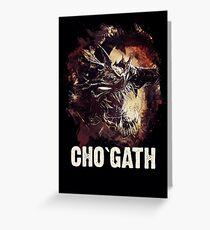 League of Legends - CHO`GATH Greeting Card