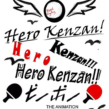 Hero Kenzan!! by DeLand3