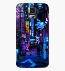Blade Runner Vibes Hülle & Klebefolie für Samsung Galaxy
