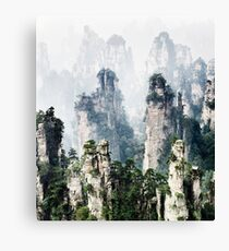 Floating mountains Zhangjiajie National Forest Park art photo print Canvas Print