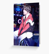 Taehyung - Love Yourself Greeting Card