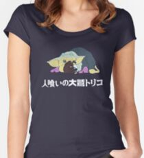 The Last Guardian - Man Eating Beast Women's Fitted Scoop T-Shirt