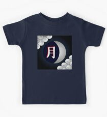Moon Kanji Tsuki Kids Tee